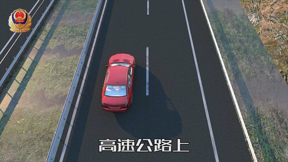"""安全驾驶之""""跟车三秒法则"""""""