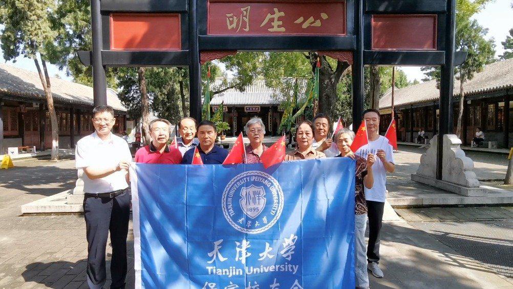 天大125周年 校庆祝福大赛!保定校友会为母校125周年送祝福!