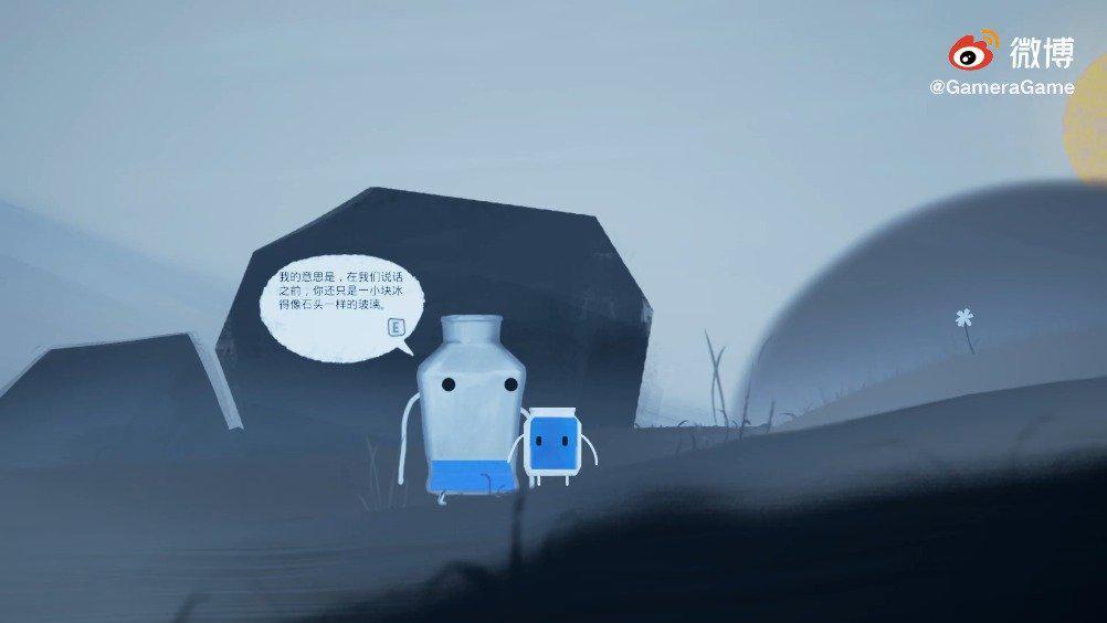 由Nerve Singer开发的《空瓶子》在TGS上公布最新宣传片……