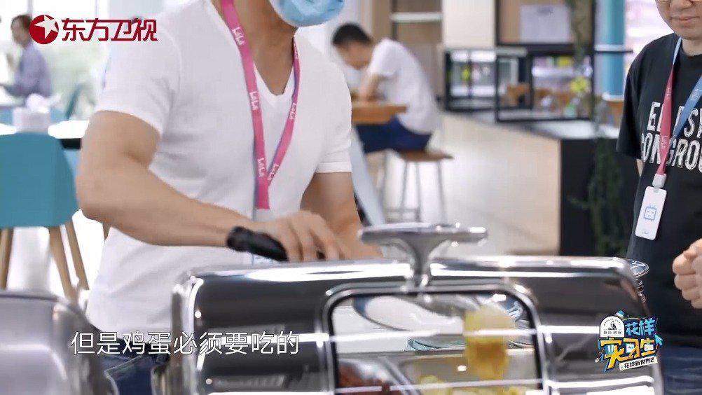 """""""无畏便当店""""正式营业,@吕良伟Ray 独家营养课程免费赠送……"""
