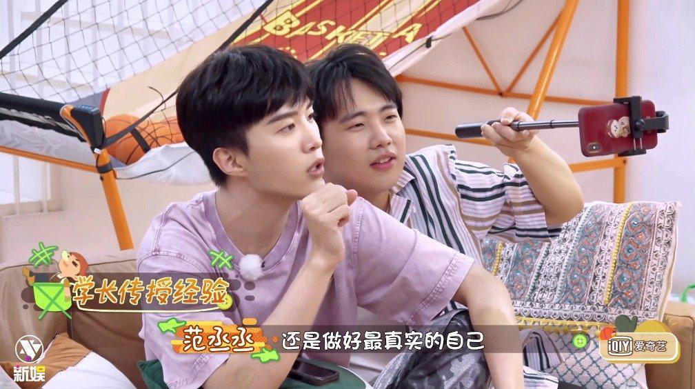 新娱追综: 范丞丞 很会说话的范学长 连线青你2的学员……