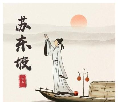 苏轼有多爱吃美食?吃最香的美食,写最美的诗词
