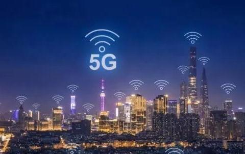 第四家5G网络运营商成立!中国广电掌握黄金频段