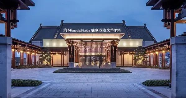 山水之城迎万达酒店双重庆典,融创万达文华、万达嘉华酒店揭幕