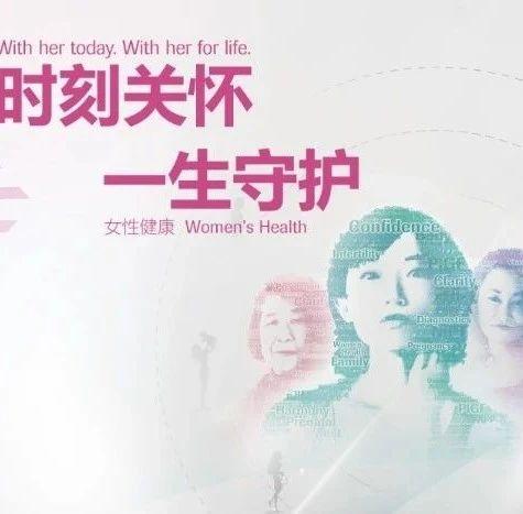 甲亢?甲减?专家带你看新指南中的妊娠期甲状腺疾病管理要点