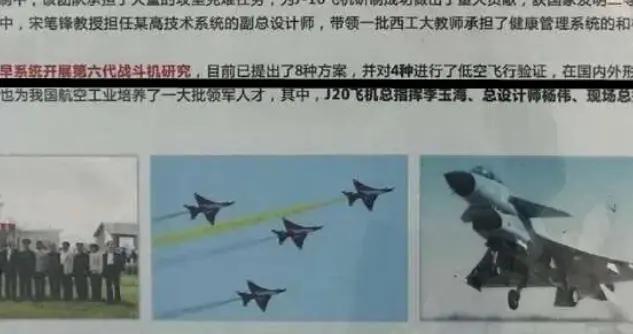 没有落后!中国六代机方案已设计8款,有4款完成低空试飞