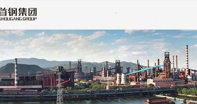 首钢股份再次收购千万吨级钢铁公司股权