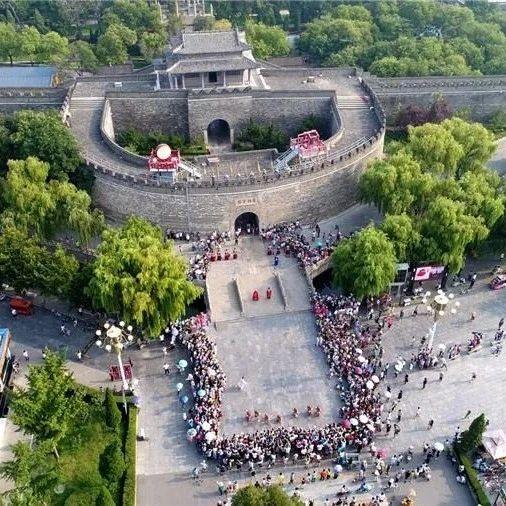 重要提醒!9月28日12时前孔庙、孔府景区暂停入园