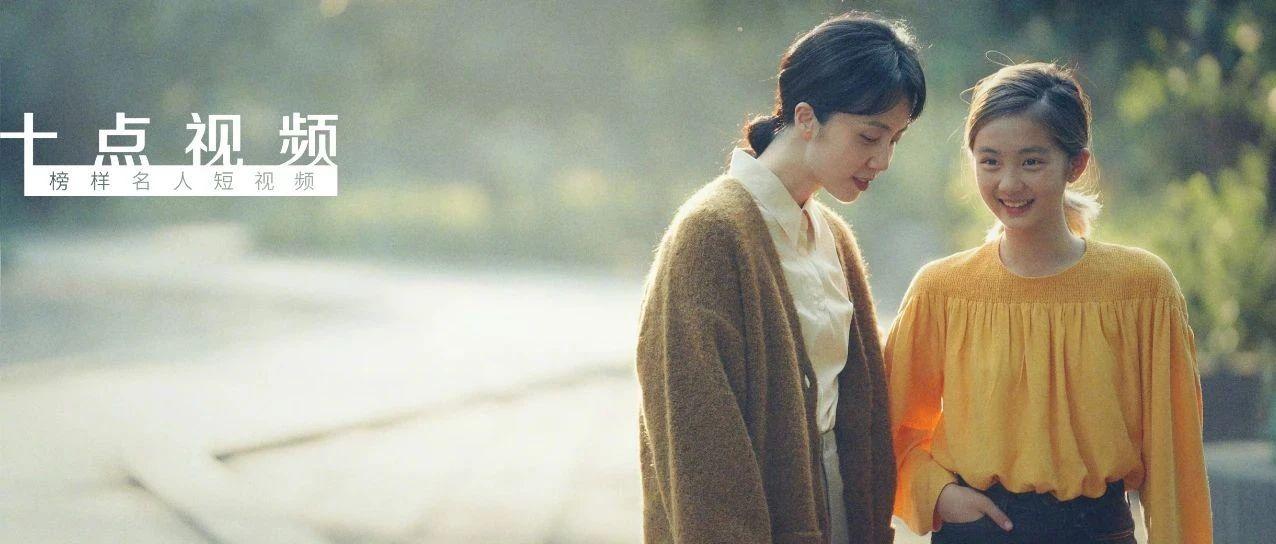 43岁孙莉结婚25年生三胎:她和黄磊的婚姻,藏着聪明人的爱情观