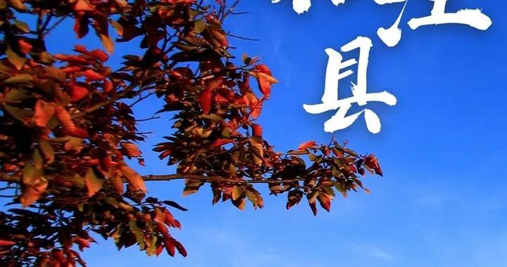 古道画廊,山水南江!南江县正式获评天府旅游名县并被授牌