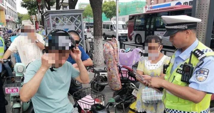 """南京浦口警方开展""""百日整治"""",重点整治电动自行车违法行为"""