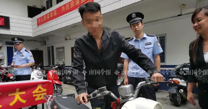 """9辆电动车物归原主!柳州市公安局城中派出所速破""""两电""""窃案13起"""