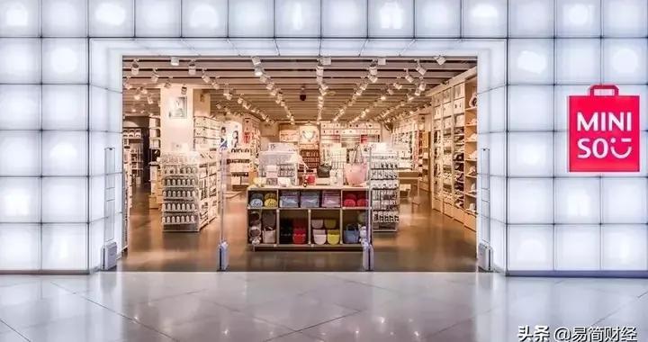 7年开店超4200家,从0到百亿!这个超级平价品牌有多野?