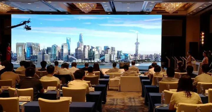 """构建城市科技""""强磁场""""苏州智慧城市协同创新研究院成立"""