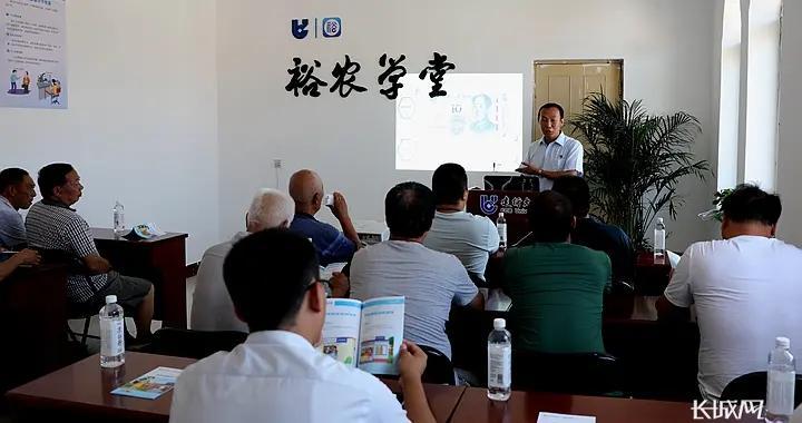 """以数字化技术重修金融""""水利工程""""""""裕农通(河北)""""乡村振兴综合服务平台上线"""