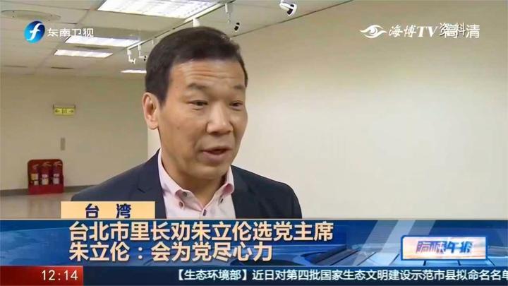台北市里长劝朱立伦选国民党主席,侯友宜被逼问表态是否选2024