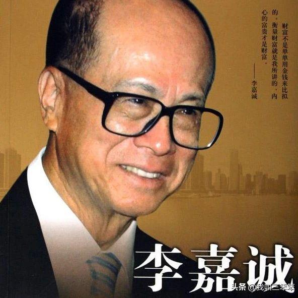 新加坡国父李光耀为何对李嘉诚如此评价?