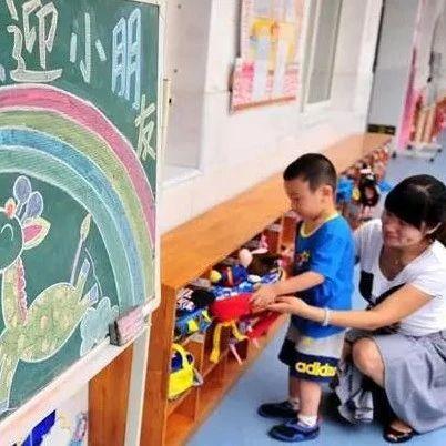 最高不超2400元,海口这98所新增公办幼儿园收费标准公布