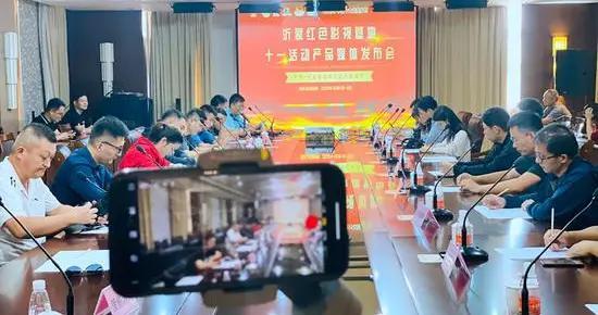 畅游沂蒙红色影视基地景区,国庆中秋精彩活动提前剧透