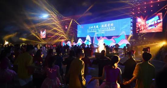 2020年中国凉都·六盘水消夏文化避暑旅游季闭幕