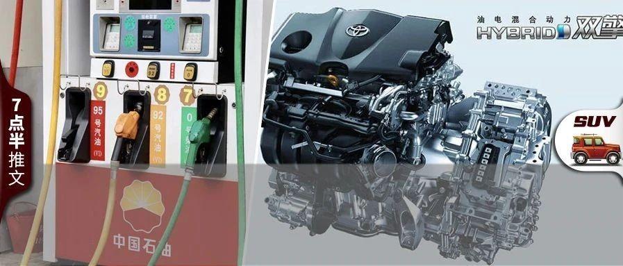 这两台国产发动机热效率都超过了41%,丰田脸都黑了!