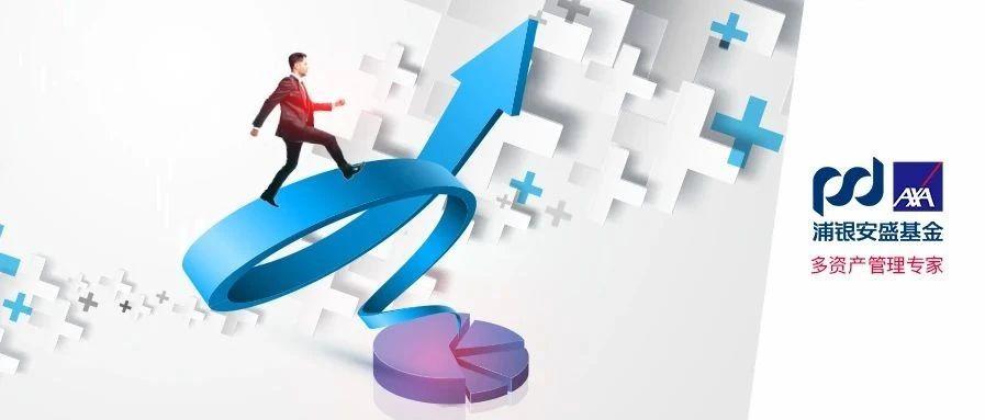 基金跨界再创新 浦银安盛基金落地全市场首笔利率互换代理清算模式下基金份额充抵利率互换保证金业务