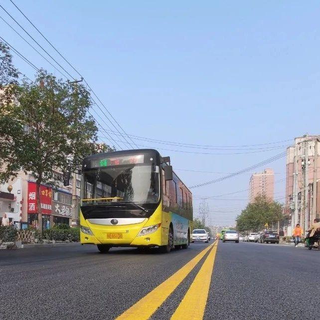 注意!开封6条公交线路调整!