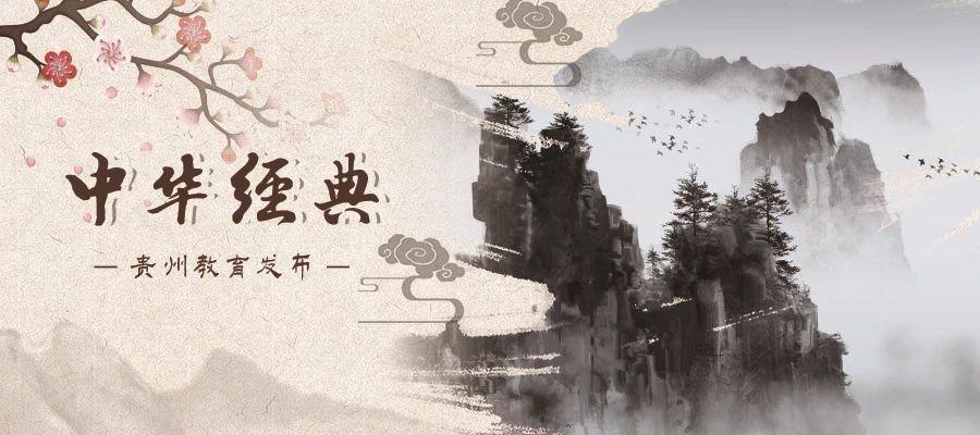 魏晋文学·陶渊明《归去来兮辞·并序》丨中华经典
