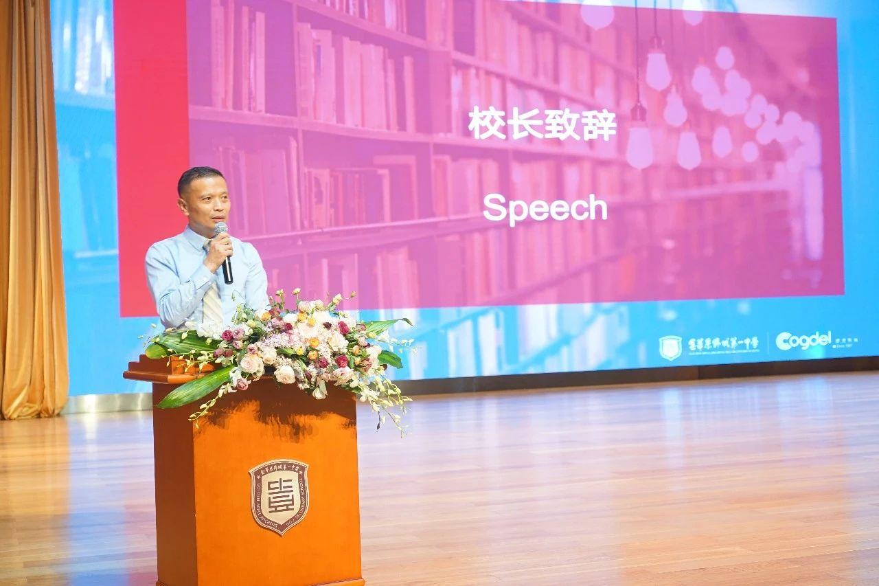 重磅!IB资深教育专家闫军正式担任锦一国际课程学术校长