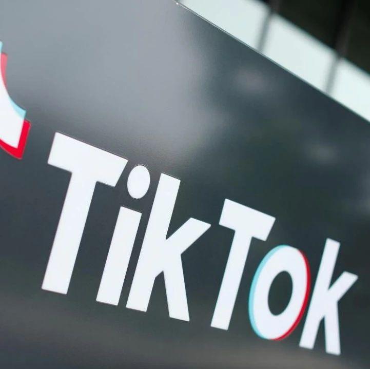美法官给特朗普政府下最后通牒:不提交法律文件辩护就推迟TikTok禁令