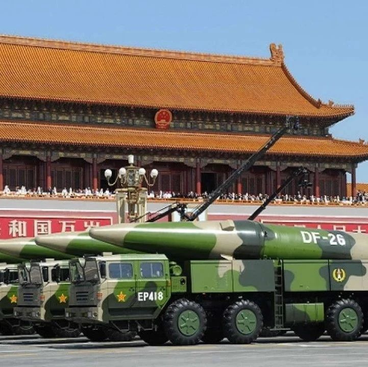 """DF-26型中程弹道导弹会引起""""核误判""""吗?丨大伊万问答"""