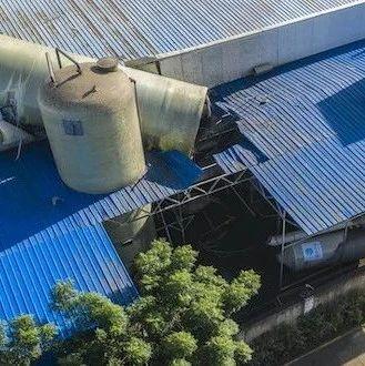 旗下污泥处理基地发生事故致三人死亡,威立雅:非公司员工