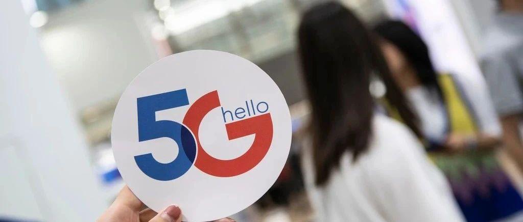 全国第一条5G步行街开街;罗永浩回应直播有多赚钱:没那么夸张;Windows Terminal 1.4发布 极客头条