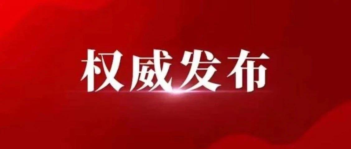 【新焦点】名单来了!宁夏拟表彰这些集体和个人为自治区级抗击新冠肺炎疫情先进