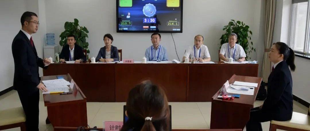 """大赛第五日,模拟法庭论辩破解""""局中局""""……"""