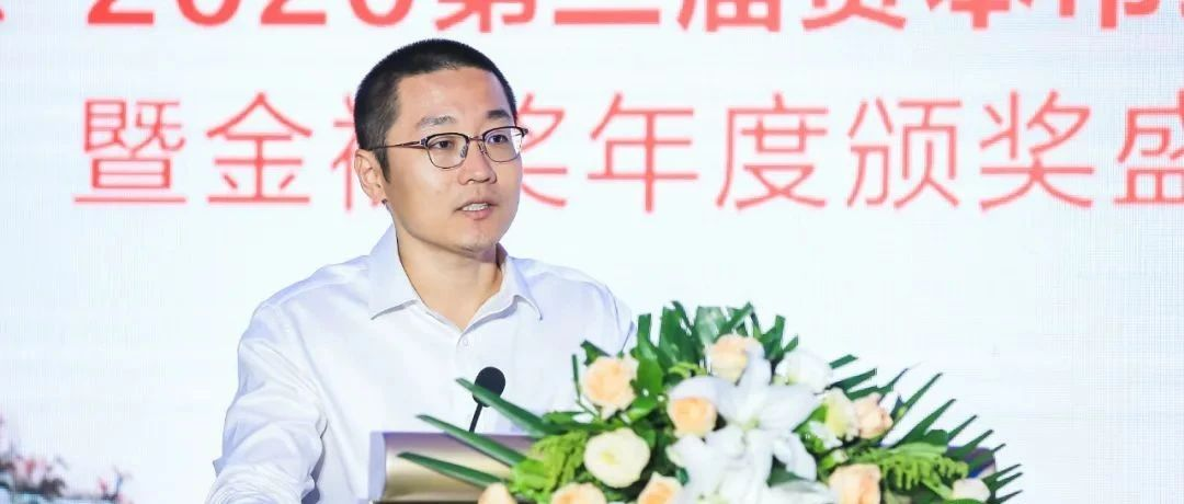 银华基金李晓星:搭建动态管理的投资组合,明年赚钱机会来自业绩成长