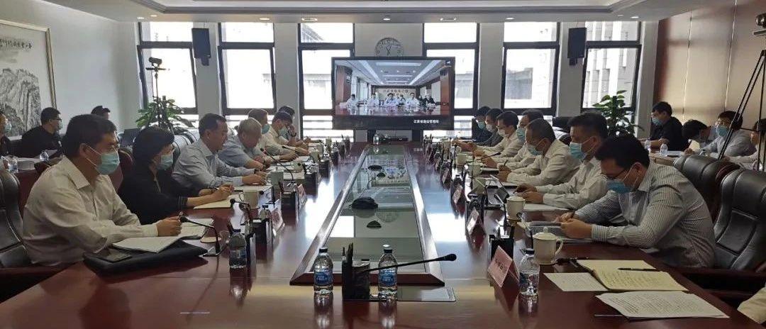 工信部召开商务楼宇宽带接入市场联合整治行动动员部署电视电话会议