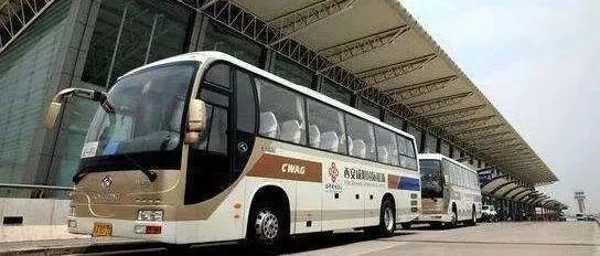 重要提醒!明天这里将交通管制!机场大巴也有变!