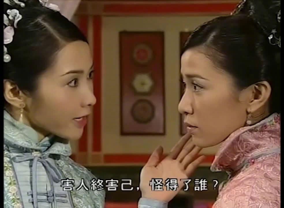 《金枝欲孽》两大美女在线飙戏……