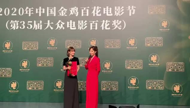 第35届大众电影百花奖,袁泉凭借《中国机长》获得最佳女配角