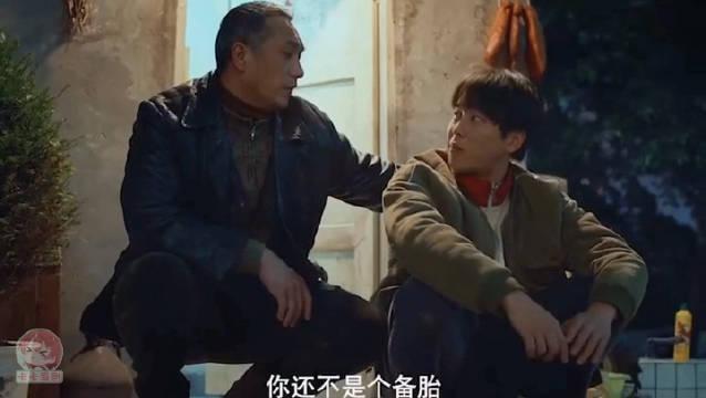 「风犬少年的天空」彭昱畅×黄觉
