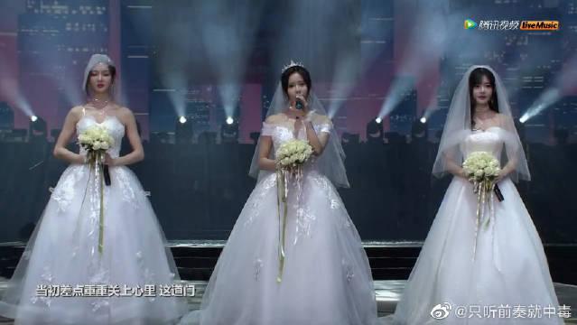 BEJ48 TEAM B《笨》在舞台上穿婚纱演唱的感动曲目
