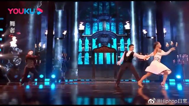 最强拉丁舞者登台首秀,瞬间掀起舞台风暴