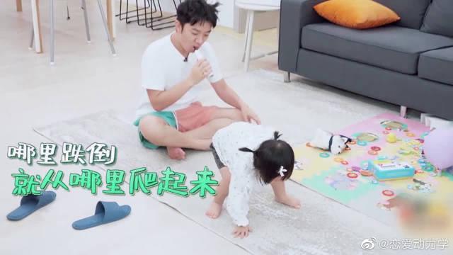 李亚男喂女儿吃早饭,女儿边吃边涂起了润唇膏……