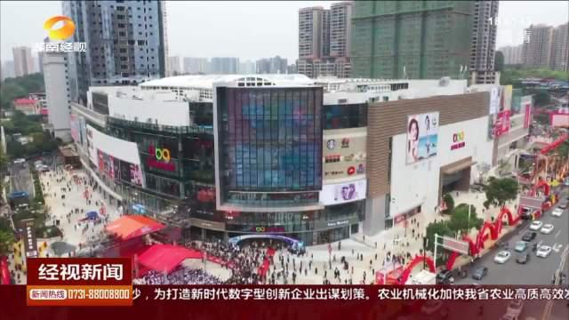 邵阳邵阳市人民政府与步步高集团签订战略合作框架协议