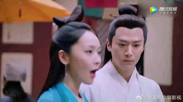 小青与齐霄约会,看着小青娇羞的样子,妖帝的醋坛子要被打翻了!