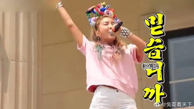 李光洙的尖叫声也太大了,究竟是哪个女神?