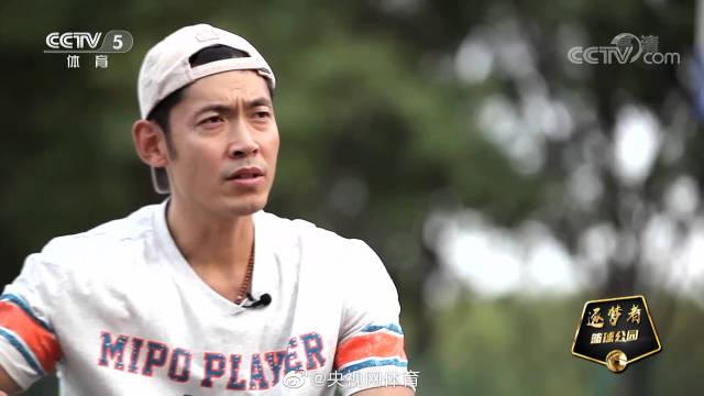 篮球公园 逐梦者:老将张庆鹏正式退役