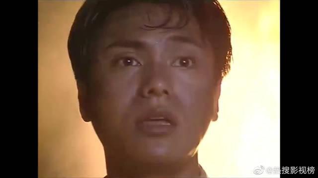 当燕西冲进火场那一刻,他终于明白自己爱的只有清秋!