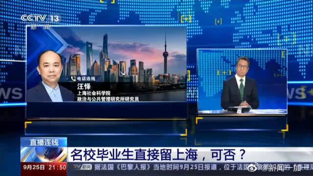 此前直播主播李佳琦做为特殊人才引进落户上海……